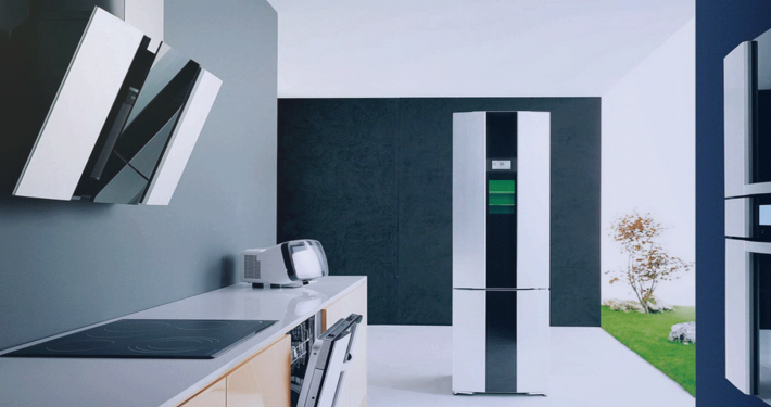 ремонт холодильников на дому