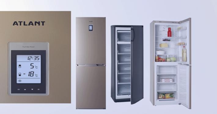 ремонт автомобильных холодильников