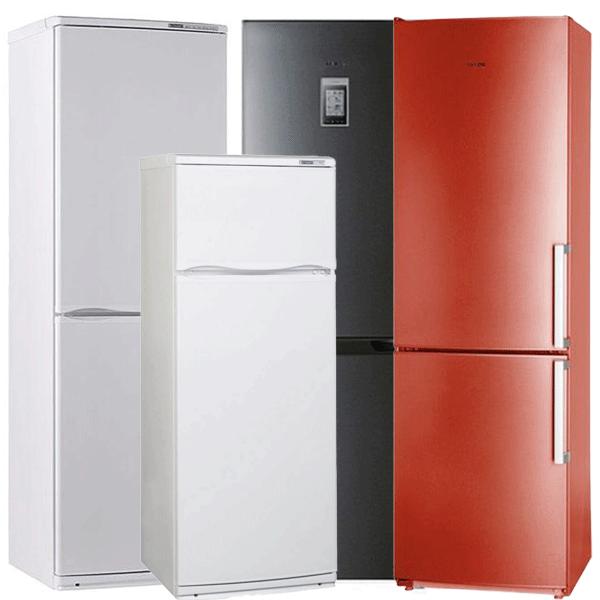 ремонт холодильника атлант
