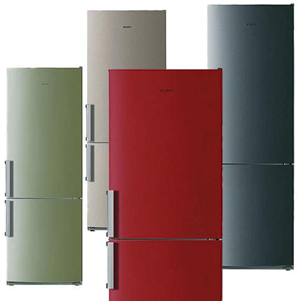 цены ремонт холодильников атлант