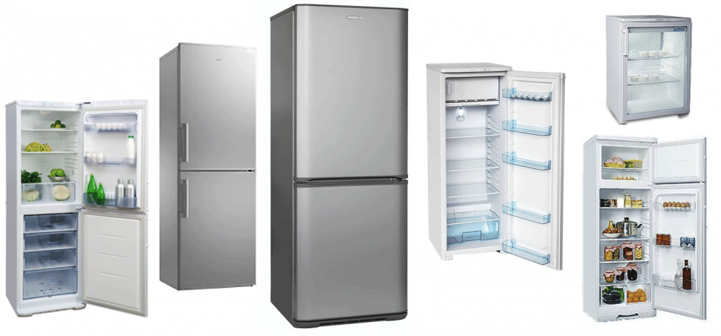 ремонт холодильников Бирюса